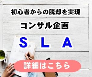 松本カズキの独自コンテンツ